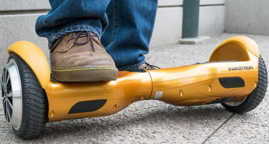 Best Gold Hoverboards in 2019 Reviews
