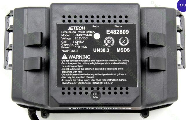 25. 2V JETECH Hoverboard Battery
