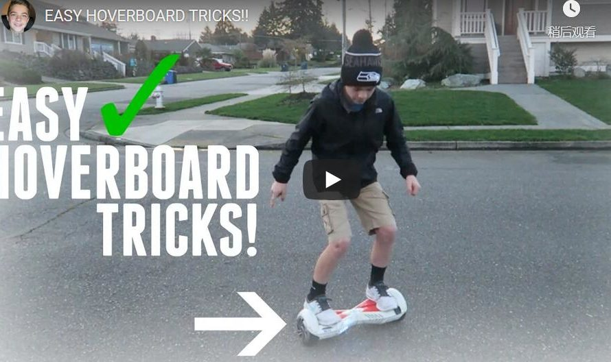 EASY HOVERBOARD TRICKS(Popular Video with 1.32 Million Views)